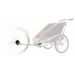 Image: CHARIOT/THULE CHARIOT CYCLE KIT